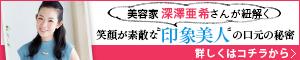 �違��� width=