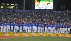 野球・韓国チーム