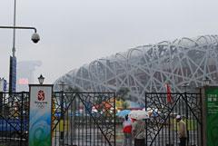 雨の日の北京