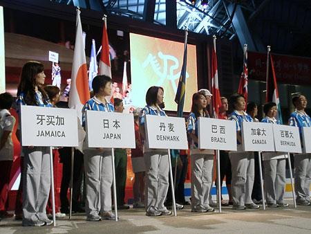 五輪・香港で馬術の開会式