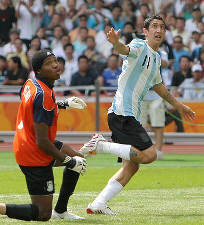 五輪・アルゼンチンが連覇
