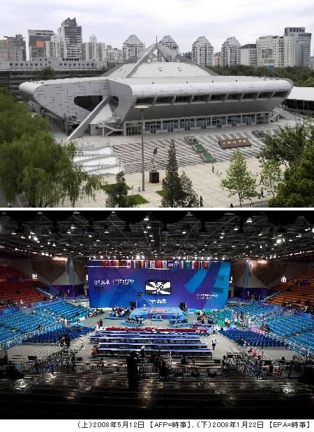 北京航空宇宙大体育館・写真