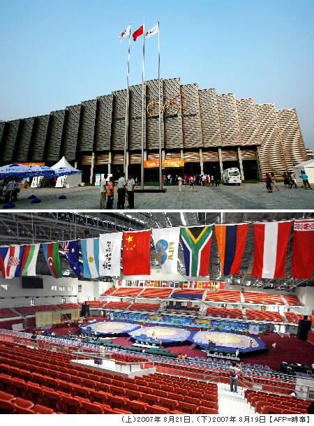 国家体育場・写真
