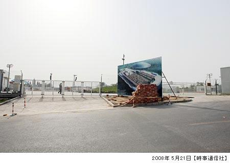 老山BMX場・写真