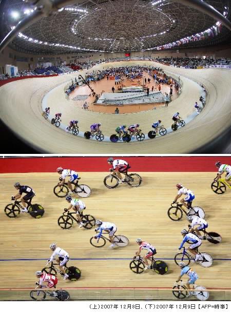 老山自転車館・写真