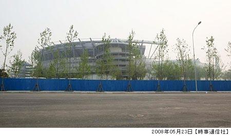 五輪センター体育場・写真