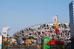 晴れた日の北京