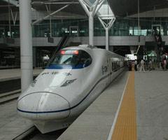 世界最速列車