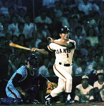 今日は何の日?】 1977年9月3日 王貞治選手、本塁打世界記録達成:時事 ...