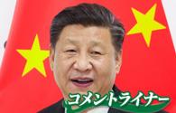 信頼低下に直面する中国 存在感を高めたはずが