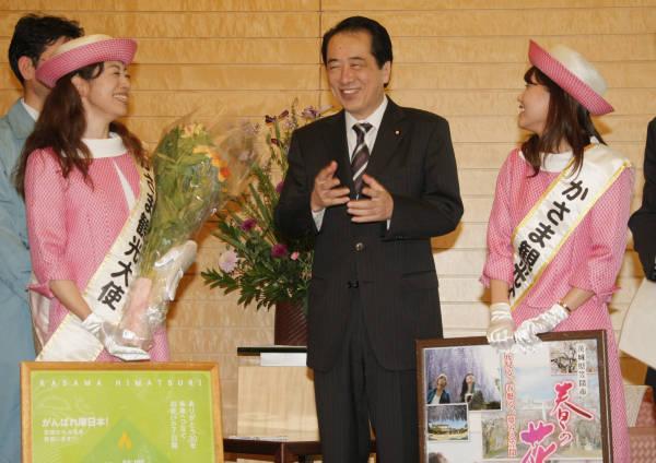 茨城 県 観光 大使