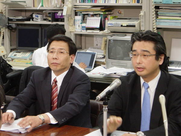 振興 銀行 日本