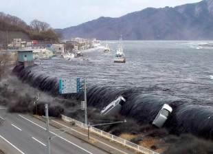 大 地震 前兆 予言 ドット コム