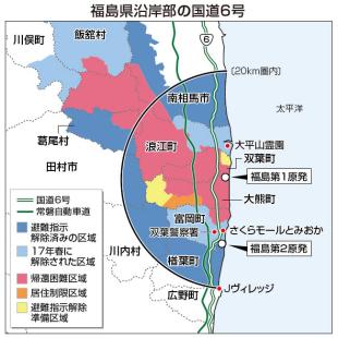 福島 コロナ ウイルス 速報