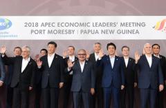 APEC首脳会議に出席した各国・地域の首脳ら=2018年11月18日、ポートモレスビー【AFP時事】