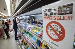 韓国 不買 運動