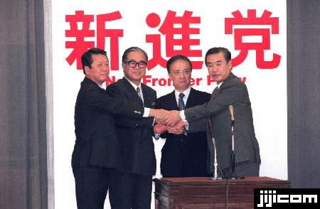 新進党党首選挙の後、握手を交わ...