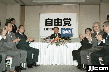 新進党解党、新党の党名「自由党...