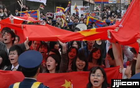 チベット問題 写真特集