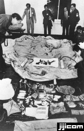 大韓航空機爆破事件 写真特集
