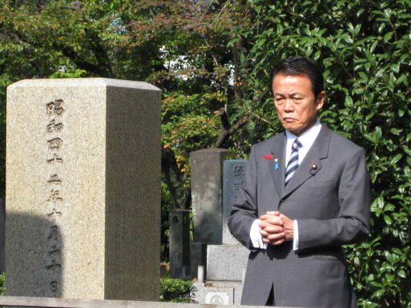 麻生 太郎 吉田 茂