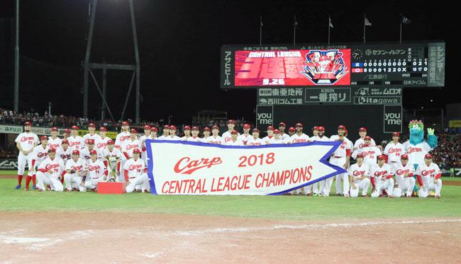 3年連続9度目のセ・リーグ優勝を決め、記念撮影する広島の選手ら=マツダスタジアム