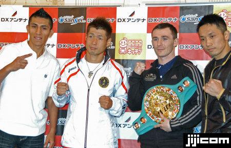 世界ボクシング評議会(WBC)フェザ…:プロボクシング 長谷川穂積 ...