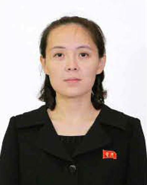 北朝鮮の朝鮮労働党政治局員候補に新たに選出され、8日付の労働新聞に掲載された金正恩党委員長の妹、金与正氏の写真[労働新…