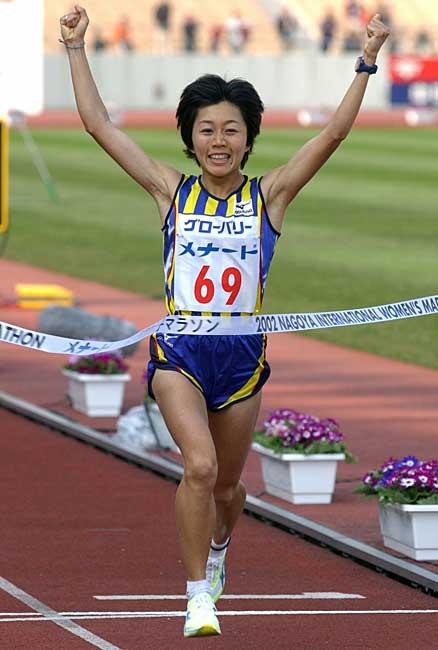 名古屋国際女子マラソンで優勝し...