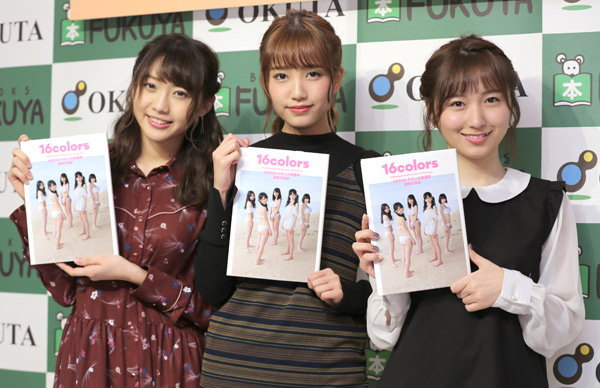 AKB48の加藤玲奈が2月3日…:AKB48加藤玲奈、写真集をプロデュース 写真特集