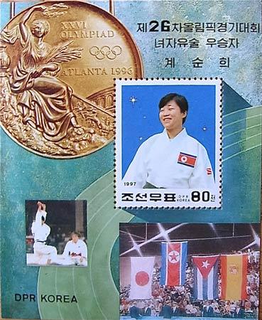 日本人選手を破っての五輪金メダルは北朝鮮の人民に大きな喜びを与えた ...