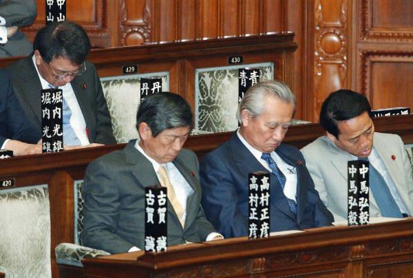 http://www.jiji.com/news/handmade/topic/d4_bb/slp207-jlp02437532.jpg