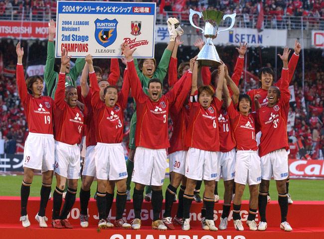 2004年第2ステージ優勝 Jリーグで初のステージ優…:浦和レッズ ...