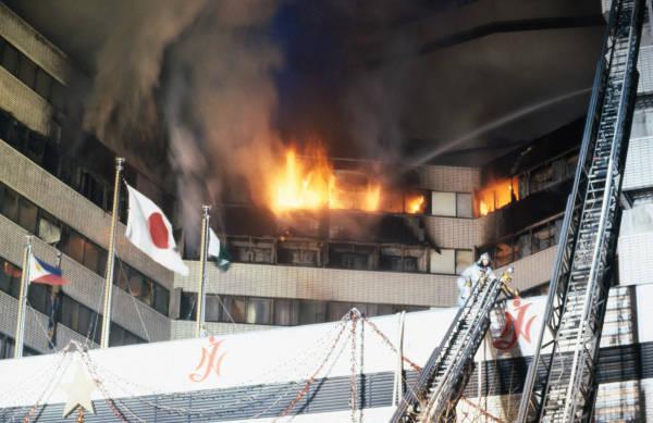 ホテルニュージャパン火災 写真...