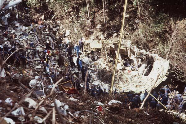 日航機墜落事故 写真特集