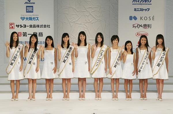 的 美 少女 2020 国民 コンテスト