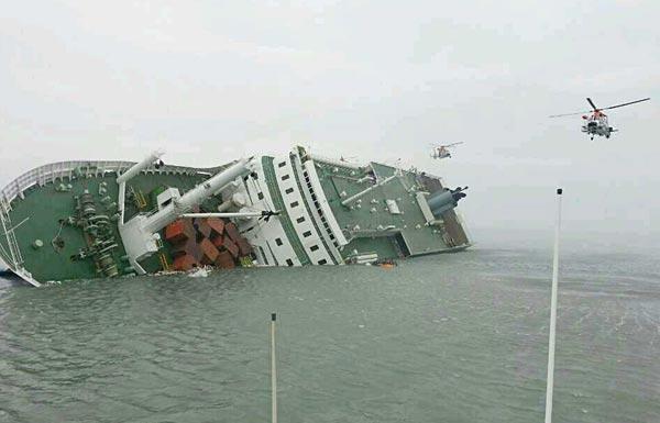 韓国旅客船沈没事故 写真特集