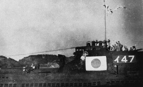 伊号第47潜水艦(伊47潜) 「丙...