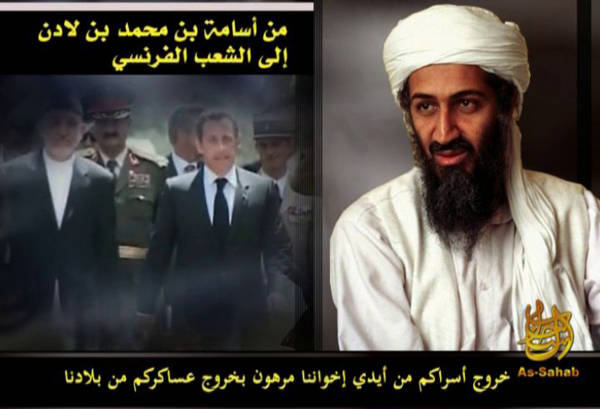 国際テロ組織アルカイダのメディ...