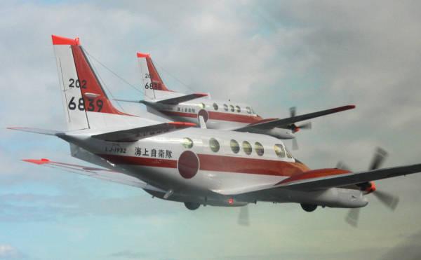 海自の飛行訓練 写真特集