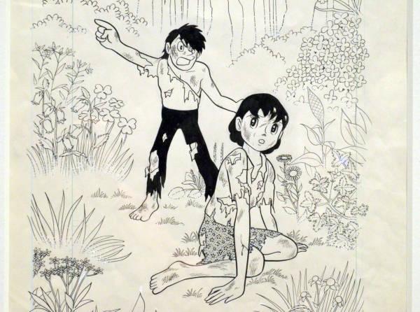 SF短編「みどりの守り神」1976…:藤子・F・不二雄ミュージアム ...