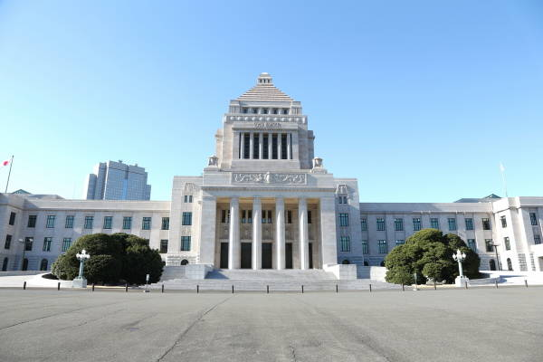 国会議事堂 「白亜の殿堂」 写真...