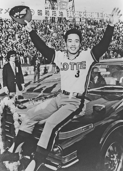 ☆1974年ロッテ4勝2敗中日セは与那…:栄光と感動の日本シリーズ ...