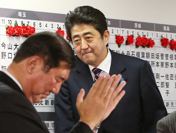 時事通信社が選ぶ10大ニュース(...