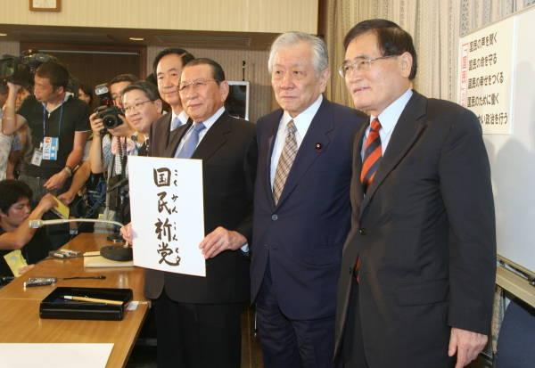 新党名「国民新党」を披露する(...