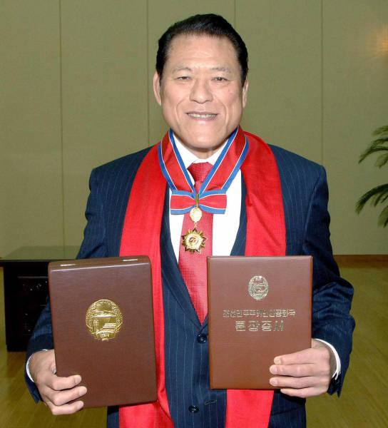 朝鮮民主主義人民共和国「親善勲章第1級」…:北朝鮮、ゆかりの著名人 ...