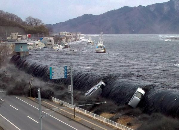 http://www.jiji.com/news/handmade/topic/d4_quake/lat216-11311811.jpg