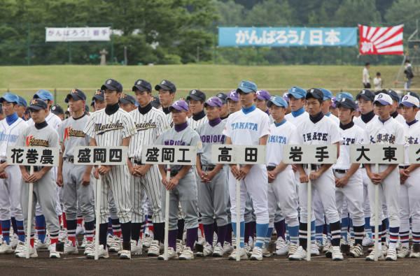 野球 高校 岩手 県