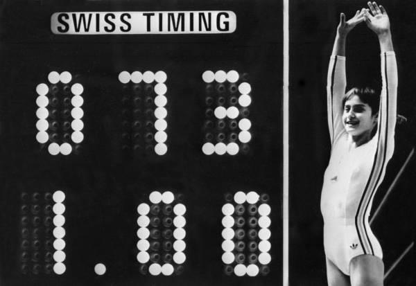 14歳で出場した1976…:懐かしの...