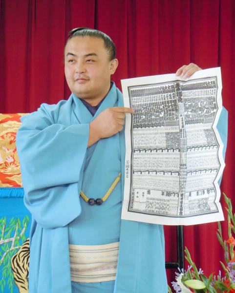 大相撲の八百長をめぐる裁判で解雇無効の判決…:中国出身力士 蒼国来 ...